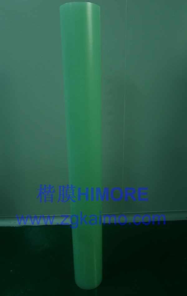 淺綠PE保護膜