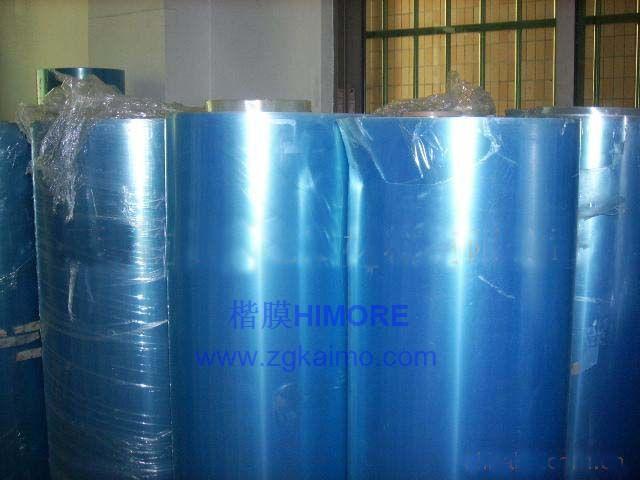 PVC防靜電保護膜