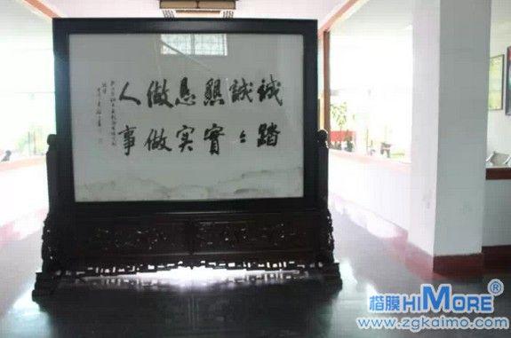 浙江華和五金制品有限公司參訪
