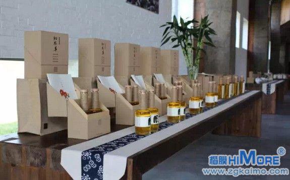 松風翠山茶油工廠