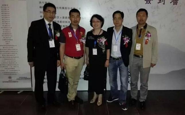 MCA资本奇迹同学联合会-福建分会成立仪式