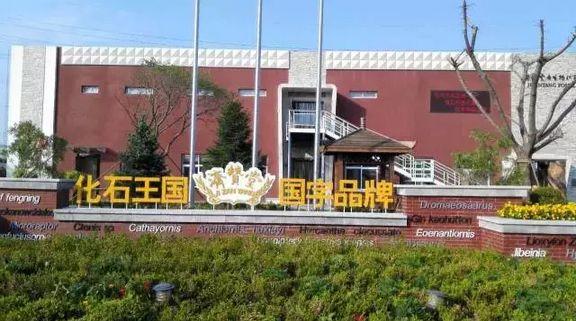 朝阳传奇文化产业开发有限公司