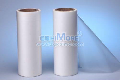 塑料軟包裝膜