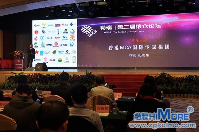 香港MCA国际传媒集团发布会