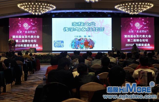 深圳全息管理咨询有限公司首席顾问周坤先生