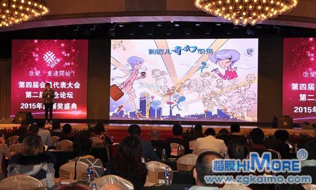 上海简简之凝文化传播有限公司—《简翡儿奇幻职场》