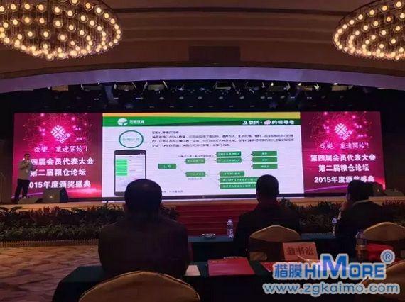江苏天种牧业股份有限公司—互联网+猪的领导者