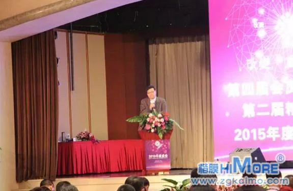 上海庄周企业管理顾问有限公司总经理周鹏邦教授