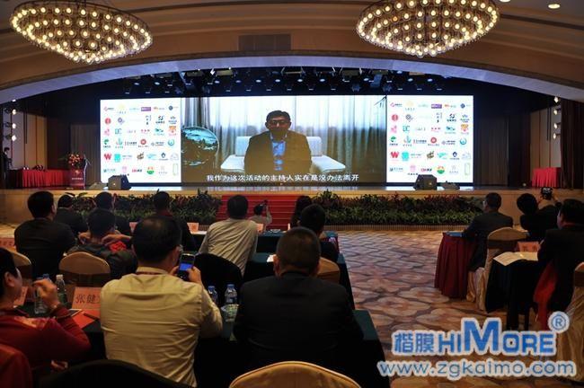 上海股权托管交易中心党委书记总经理张云峰先生