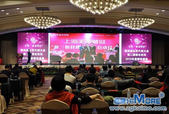 上海天净管业有限公司—天净管业