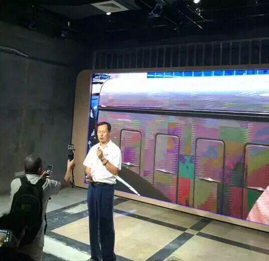 MCATV董事局主席张强先生致辞