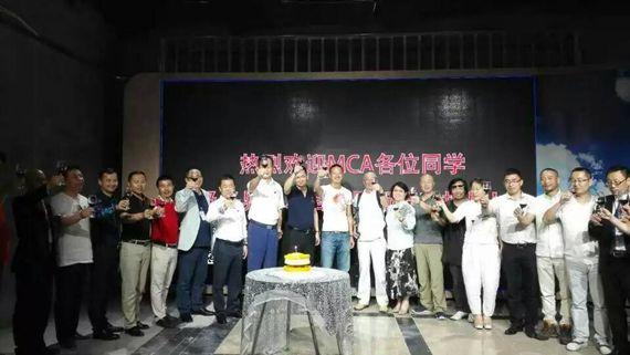 MCA国际传媒集团中国汽车频道正式上线