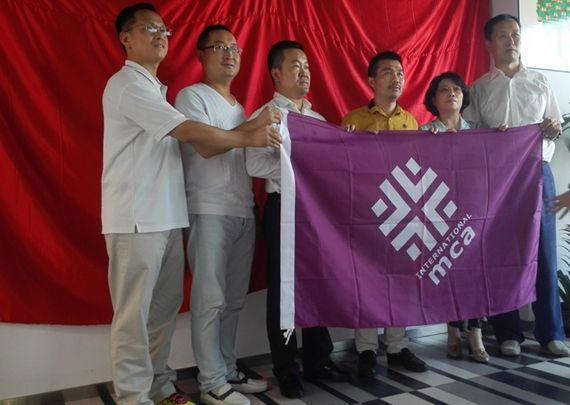 MCA深圳分会授旗仪式
