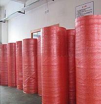 CPP紅色保護膜